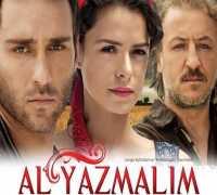Al Yazmalım Türkçe Oyna